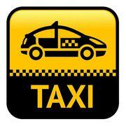 Подключение к такси Uber,  Gett ,  Я.Такси за 10 минут