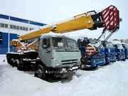 Автокран Галичанин 20 т / КамАЗ,  2340 м/ч