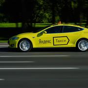 Подключение к Яндекс Болт Гетт Ситимобил